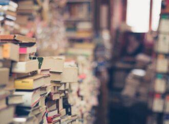 Les livres des membres de l'Ajir en 2018